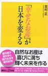 yosimura.jpg